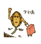 あわびちゃん2(個別スタンプ:21)
