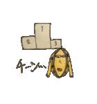 あわびちゃん2(個別スタンプ:22)