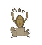 あわびちゃん2(個別スタンプ:23)