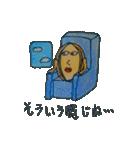 あわびちゃん2(個別スタンプ:24)
