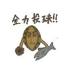 あわびちゃん2(個別スタンプ:25)