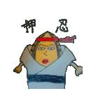 あわびちゃん2(個別スタンプ:27)