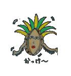 あわびちゃん2(個別スタンプ:29)