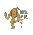 あわびちゃん2(個別スタンプ:30)