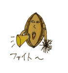 あわびちゃん2(個別スタンプ:32)