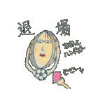 あわびちゃん2(個別スタンプ:33)