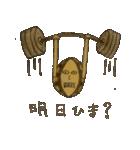 あわびちゃん2(個別スタンプ:34)