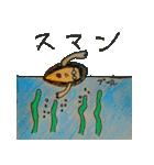あわびちゃん2(個別スタンプ:36)
