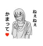 マスク女子2。(個別スタンプ:02)