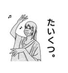 マスク女子2。(個別スタンプ:04)