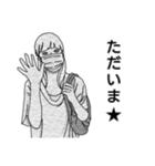 マスク女子2。(個別スタンプ:09)