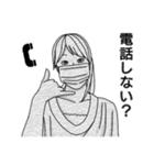 マスク女子2。(個別スタンプ:17)