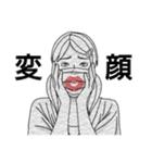 マスク女子2。(個別スタンプ:35)