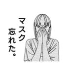 マスク女子2。(個別スタンプ:40)