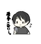 ラブラブすたんぷ♡(個別スタンプ:05)