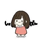 ラブラブすたんぷ♡(個別スタンプ:08)