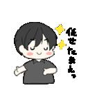 ラブラブすたんぷ♡(個別スタンプ:09)