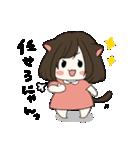 ラブラブすたんぷ♡(個別スタンプ:10)