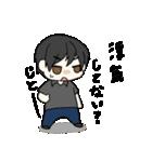 ラブラブすたんぷ♡(個別スタンプ:11)