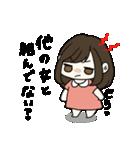 ラブラブすたんぷ♡(個別スタンプ:12)
