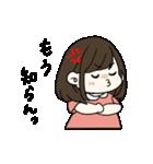 ラブラブすたんぷ♡(個別スタンプ:14)