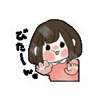 ラブラブすたんぷ♡(個別スタンプ:20)