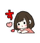 ラブラブすたんぷ♡(個別スタンプ:25)