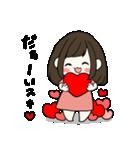 ラブラブすたんぷ♡(個別スタンプ:28)