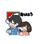 ラブラブすたんぷ♡(個別スタンプ:31)