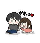 ラブラブすたんぷ♡(個別スタンプ:34)