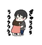 ラブラブすたんぷ♡(個別スタンプ:39)