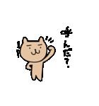 ヘタくまさん2(うぇいうぇい言いたいだけ)