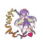 魔法つかいプリキュア!(個別スタンプ:02)