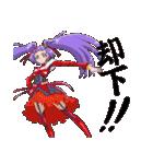 魔法つかいプリキュア!(個別スタンプ:03)
