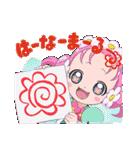 魔法つかいプリキュア!(個別スタンプ:05)