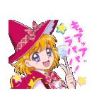 魔法つかいプリキュア!(個別スタンプ:40)