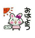 ちょ~便利!私のスタンプ!4