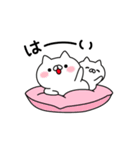 ちょこまか動くネコ(個別スタンプ:02)