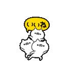 ちょこまか動くネコ(個別スタンプ:03)
