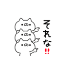ちょこまか動くネコ(個別スタンプ:04)