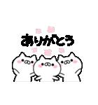 ちょこまか動くネコ(個別スタンプ:05)