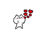 ちょこまか動くネコ(個別スタンプ:06)