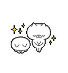 ちょこまか動くネコ(個別スタンプ:08)