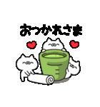 ちょこまか動くネコ(個別スタンプ:09)