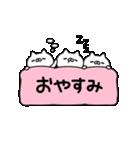 ちょこまか動くネコ(個別スタンプ:10)