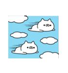 ちょこまか動くネコ(個別スタンプ:12)