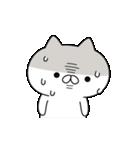 ちょこまか動くネコ(個別スタンプ:14)