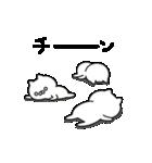 ちょこまか動くネコ(個別スタンプ:16)