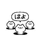 ちょこまか動くネコ(個別スタンプ:17)