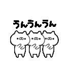 ちょこまか動くネコ(個別スタンプ:21)